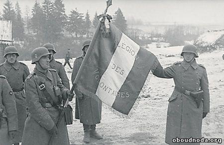 Многие французы с удовольствием пошли на службу к Гитлеру. Фото Федерального архива Германии